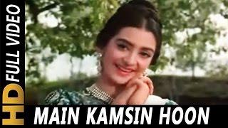 Main Kamsin Hoon Nadan Hoon | Lata Mangeshkar | Ayee Milan Ki Bela 1964 Songs | Saira Banu