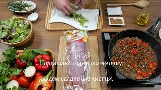 Теплый салат с языком - Рецепты для новогоднего стола