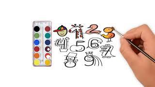 Узнайте номера подсчета и цвета для детей -  дошкольное обучение для детей