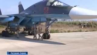 Сирия, Латакия Бомбардировка игил. База ВКС  России  боевые самолеты  Новости 2015