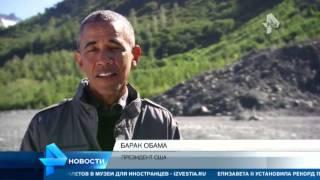 Барак Обама поделился со всем миром своей новой диетой
