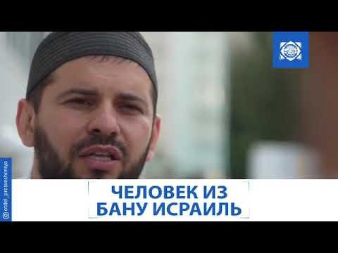 Шамиль Курамагомедов проповедник