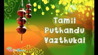 TAMIL NEW YEAR wishes and greetings 2019