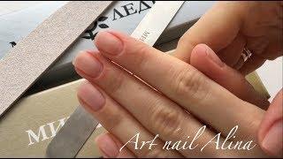 як зробити квадратну форму нігтів на короткі нігті