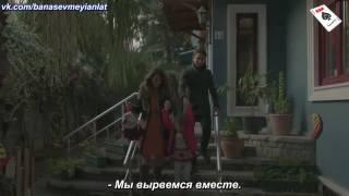 — «Научи меня любить». 3-ий анонс к 11-ой серии с русс. суб.