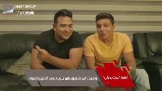 """خالد منيب يغني """"جيت علي بالي كدا من كام يوم """" لعامر منيب 💙صوته بيشبه عامر وفيه من شكله 💙💙"""