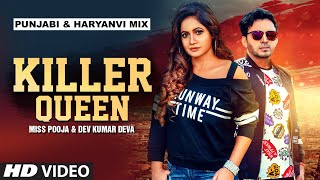Killer Queen: Miss Pooja, Dev Kumar Deva,G Guri | New Punjabi Songs 2021 | Punjabi Songs 2021