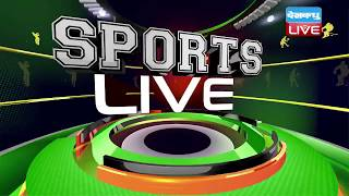 खेल जगत की बड़ी खबरें | Sports News Headlines | Latest News of Sports | #DBLIVE