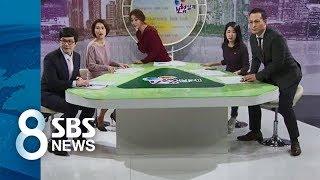 """""""어머머 지진이다"""" 생방송 도중 대피 / SBS"""