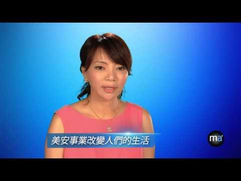 成功名人錄 - Katherine Yin