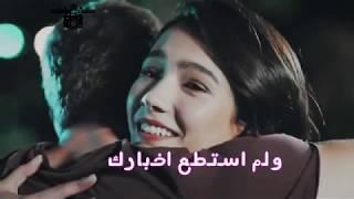 YavBah / Yavuz & Bahar - Söyleyemedim مترجمه