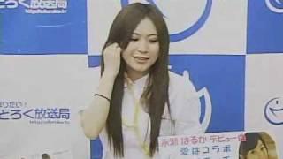 夜遊びメールバトル水曜 2009.05.13 28時台6/6 #7 永瀬はるか 検索動画 12