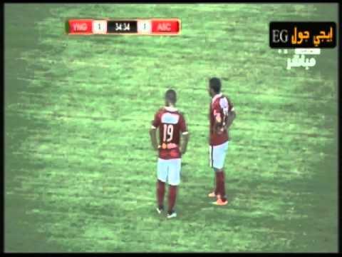 ملخص مباراة الأهلي 1-1 يانج أفريكانز|| ملخص المباراة كامل|| دورى ابطال افريقيا دور 16 || 9-4-2016
