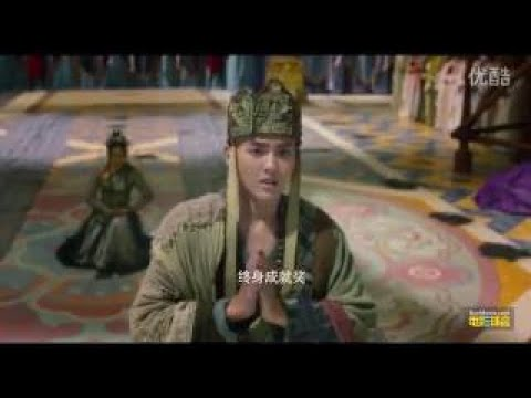 JOURNEY TO THE WEST 2 Full online (2017) Chinese Fantasy Movie