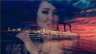 Лолита-Титанике