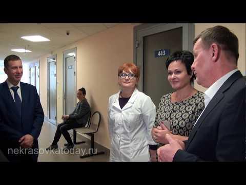 Аптечный пункт и травмпункт на Недорубова, 2