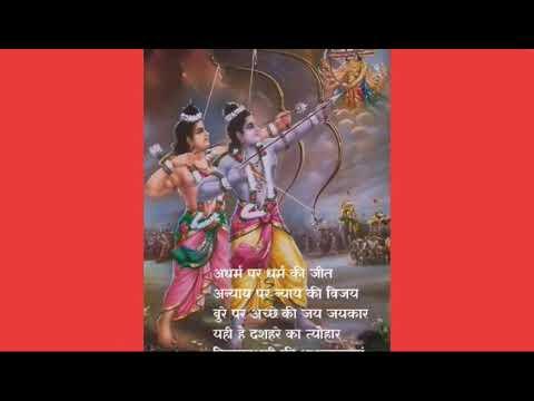 Ek Vaar To Radha Bankar Dekho Mere S............