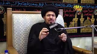 السيد منير الخباز - يشعرنا الإمام زين العابدين عليه السلام في دعاءه بعلاقة الحب مع الله تبارك وتعالى
