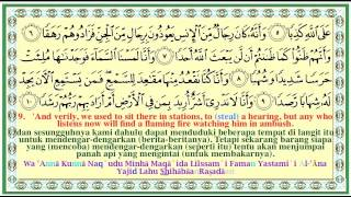 surah on page 572-573 - Al Jinn - coloured - transliteration Al Quran -