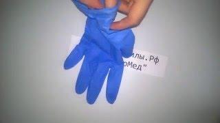 Перчатки медицинские нитрил(, 2016-01-14T14:01:19.000Z)