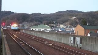 水島臨海鉄道キハ37形 弥生駅