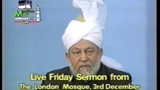 Friday Sermon 3 December 1993