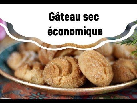gateau-sec-economique