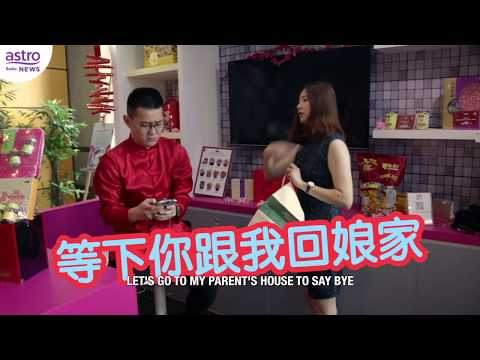 Chinese New Year Traditional Beliefs: Married Daughter Returning Home