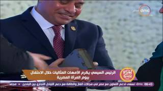 المرأة المصرية 2017 - الأم المثالية لمحافظة الفيوم تهدي الرئيس هدية في احتفالية يوم المرأة المصرية
