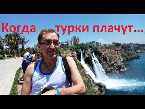 Как торговаться в турции