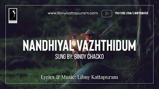 Nandhiyal Vazhtidum Njan - Libny Kattapuram  - Official