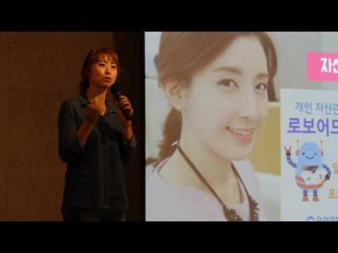 내일을 살아가는 힘, The First Step to Big Impact | Seo Eun A | TEDxYouth@TFLHS