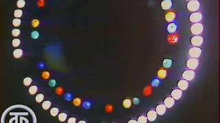 Московскому цирку 100 лет. Александр Абдулов за кулисами циркового представления (1981)