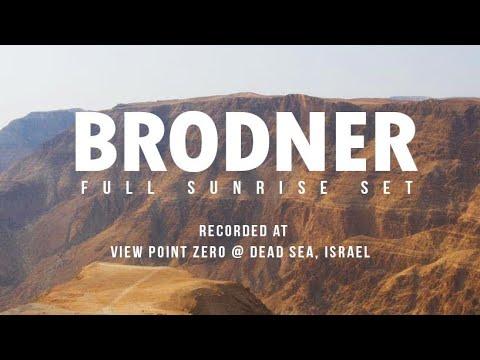 Brodner @ Sunrise At View Point Zero - Dead Sea, Israel