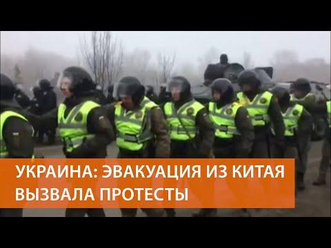 Жгут шины и перекрывают дороги: украинцы не хотят принимать эвакуированных из Китая