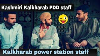 Kashmiri Kalkharab PDD Power station staff very funny video