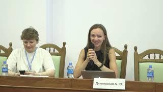 Модельные библиотеки - заполняем заявки. Крым - 2019