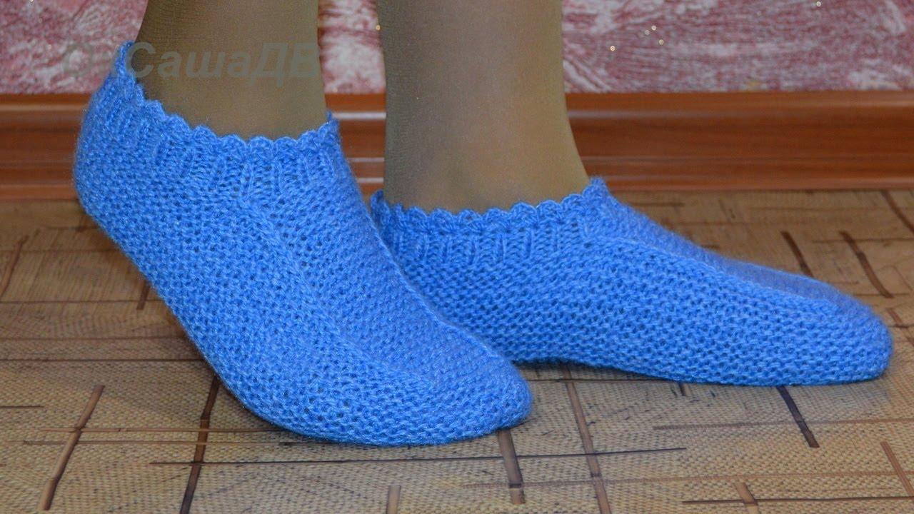 Бесшовные тапочки - следки спицами. Seamless knitting slippers.