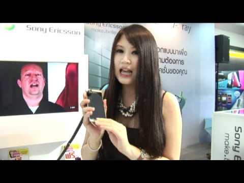 Sony SiamTV Mobile Expo 2011