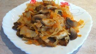 Бигус с курицей и грибами. Мамулины рецепты.