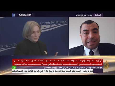 المسائية .. السفيرة الأمريكية السابقة في مصر آن باتريسون: الجيش هو الذي أطاح بمرسي