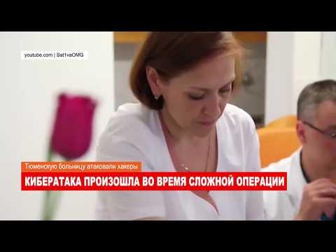 Ноябрьск. Происшествия от 09.07.2018 с Наталией Кузнецовой
