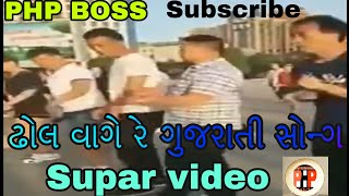 Dhol Vage Re Gujarati song   Dhol Vage Re Adivasi  Garba    Gujarati Garba -2020