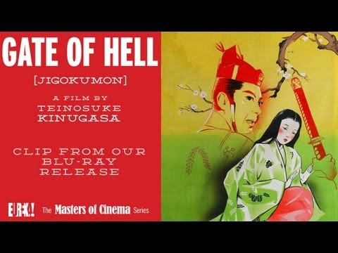 GATE OF HELL Clip (Masters of Cinema)
