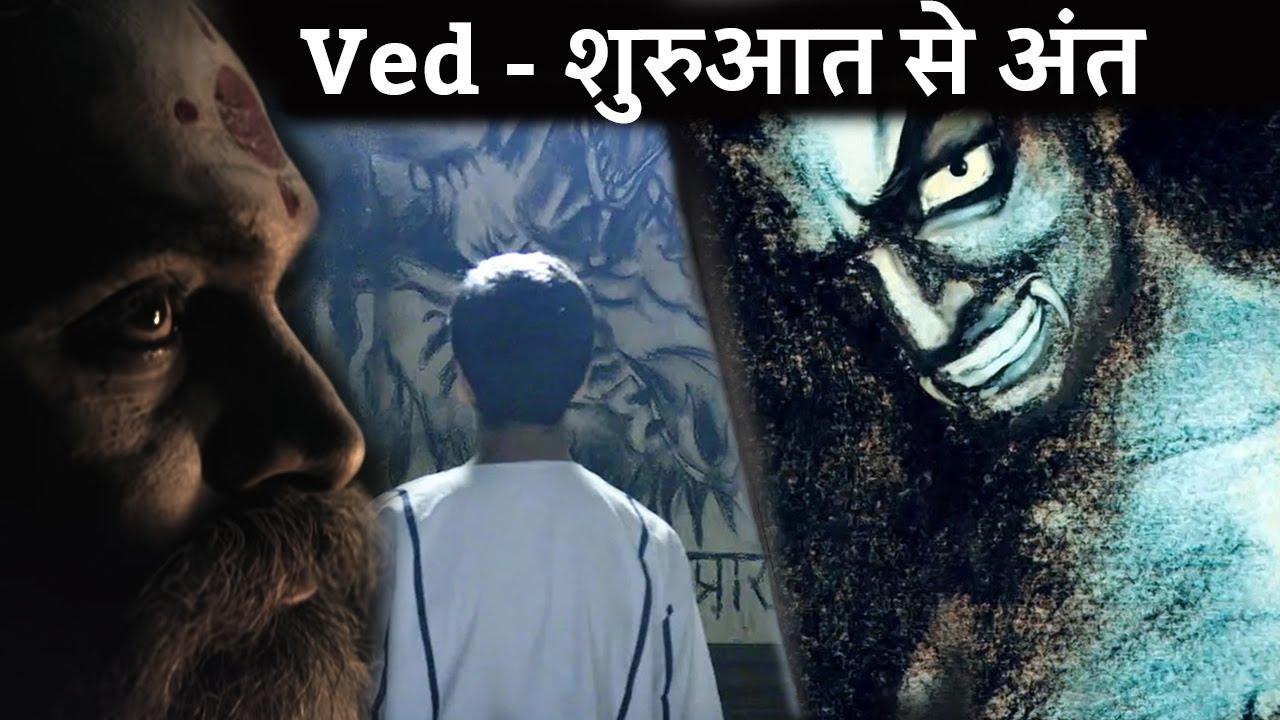 vedas शुरुआत से अंत ऐसी बाते जिनसे दुनिया आज भी है हैरान vedic astronomy, medical science, maths