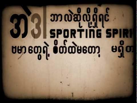 General Aung San Speech Myanmar (Burmese) Kinetic Typography