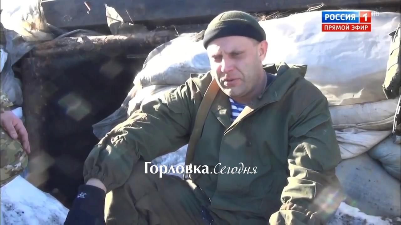 В Киеве сказали, что следующий Захарченко. Ответ Главы ДНР