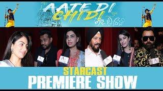 Aate Di Chidi | Premiere Show | Amrit Maan | Neeru Bajwa