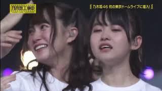 【乃木坂46】東京ドームWアンコール『きっかけ』