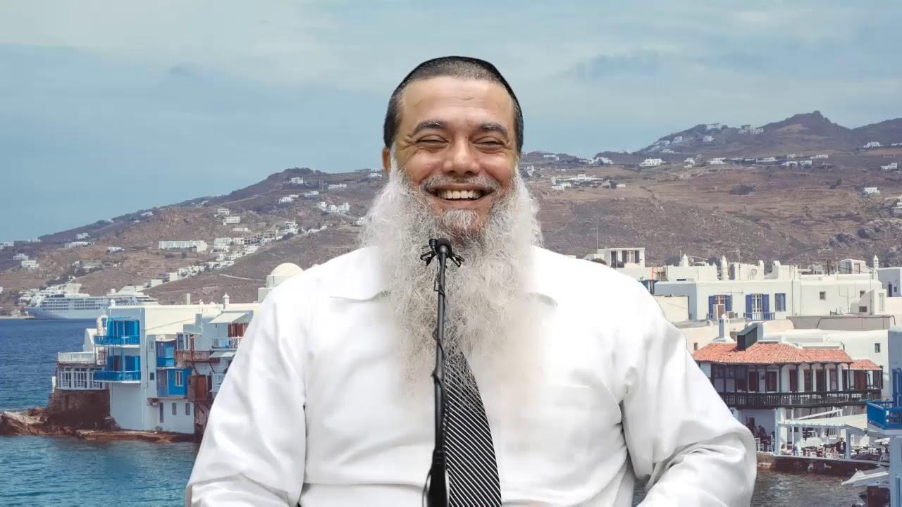 הרב יגאל כהן - מיקונוס HD {כתוביות} - מדהים!